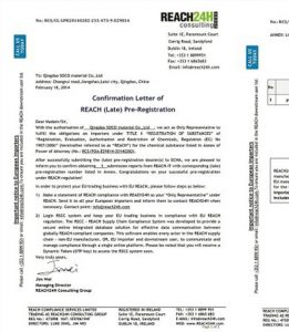 sap-certificates
